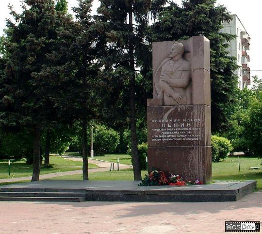 Скульптура Ленина