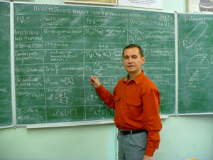 Анатолий Пережогин
