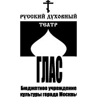 Русский духовный театр